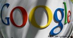 新后缀域名大批来袭,谷歌开放9