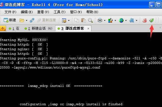 阿里云ecs云服务器使用wdcp控制面板建站教程