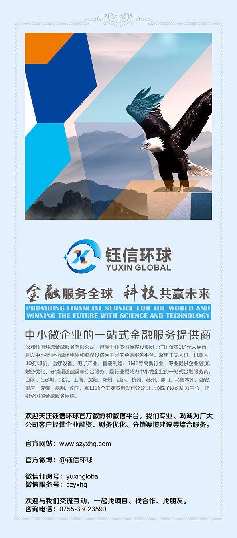你感受到中国成为全球第二富裕国家了吗?