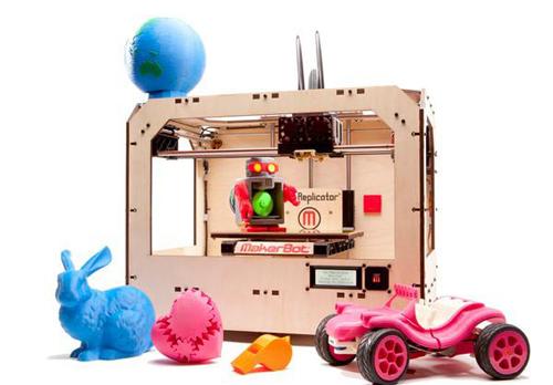 时尚教主老佛爷都说3D打印靠谱