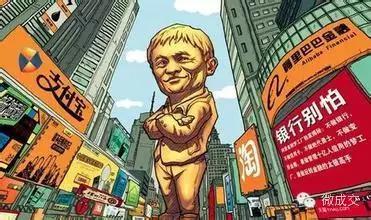 淘宝天猫双十一收官 销售额突破900亿!