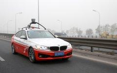 百度无人驾驶车已路测 微信用朋友圈广告收入发