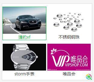 """360搜索联盟""""图片排行榜""""新广告样式上线"""