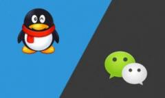 如何做微信营销、QQ营销