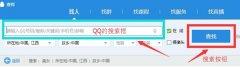 利用QQseo排名简批量作日引过万男性流量