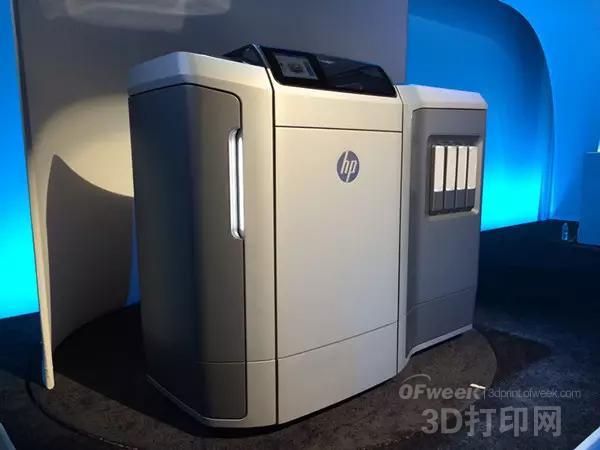 2015年3D打印产业十大新闻事件