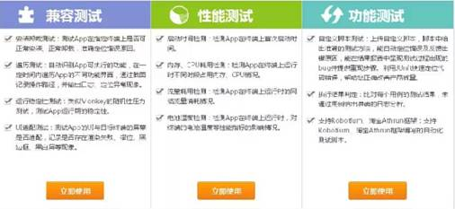 App推广之付费推广:影响用户注册率的五大因素