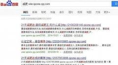 QQ营销和数据库营销