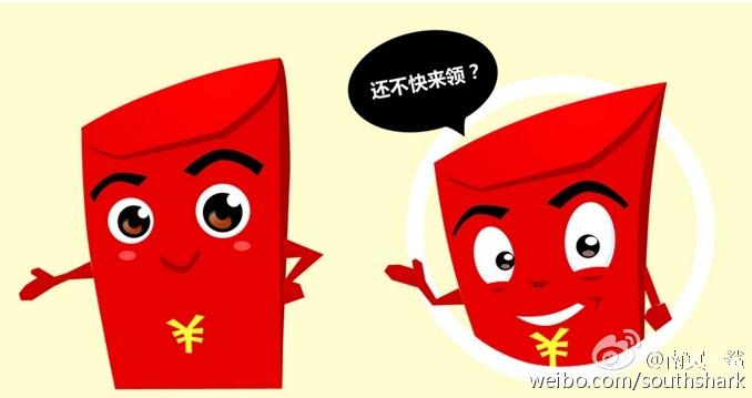 红包大战开启,微博红包与微信红包谁更适合企业?