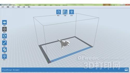 """发展3D打印行业需""""软硬兼施"""""""