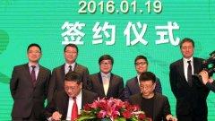 """乐视北京国安结盟 生态模式或创""""互联网+足球"""""""