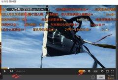 微信公众号增粉实用方法:视频弹幕