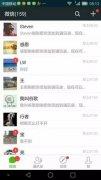 实操经验:利用QQ兴趣部落日引流4500人