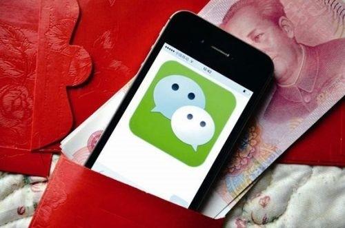 微信公众号文章收费:5毛党的新天地?