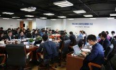 业界激辩互联网金融寒冬 学者:今年仍将大发展