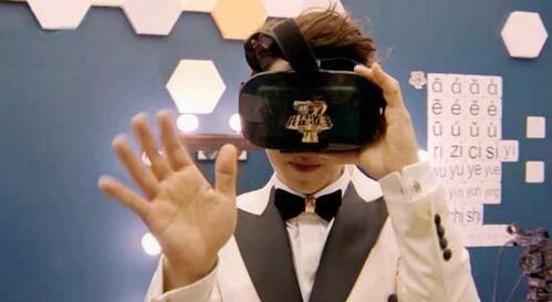 《我是歌手》VR版推出 可以近距离欣赏李玟的臀了