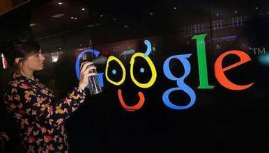 Google或将重返中国市场?抢注.广东.佛山域名