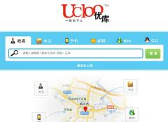 ucloo打不开怎么办ucloo优库官方网站!