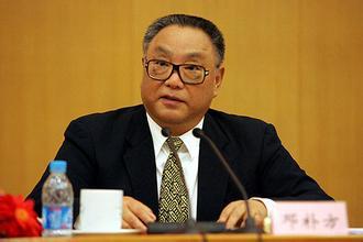 邓朴方 1000亿美元外逃是真的吗?