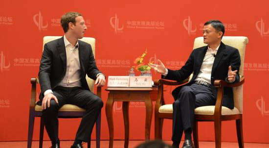 中国发展高层论坛:今年或将成为消费级VR年