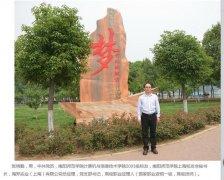 海郑实业总经理张明鹤:创业需要努力和坚持