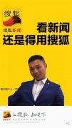 """新媒体时代崛起靠什么:李帅和您论""""网络"""""""