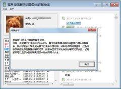 如何恢复已删除的苹果手机微信聊天记录?