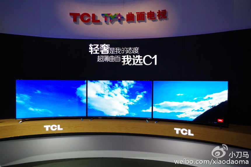 """免费上门回收旧家电,TCL""""汰旧换新""""迎414登陆日"""