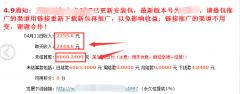 通过qq群引流操作cpa网赚项目日赚千元