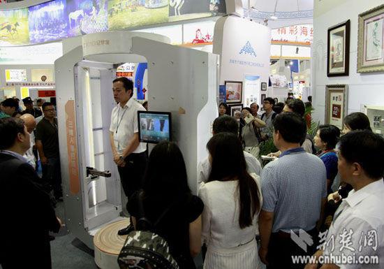 记梦馆亮相深圳文博会 3D人体扫描仪-照相亭深受采购商喜爱