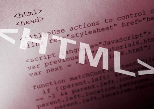 HTML的基本标签,超链接标签