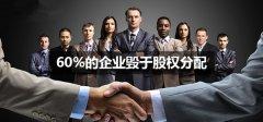 李晓坤:创业者,必须要是商业世