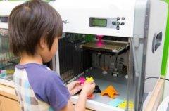 思迪佳3D打印教育培训 日本小学开始尝试提供3