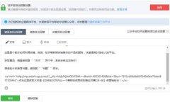微信营销实操系列7│1分钟学会微信自动回复