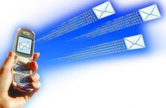 点对点短信是什么点对点短信多少钱?