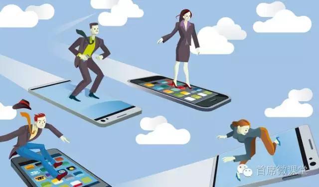 传统行业进军互联网该注意的事项。