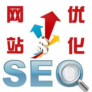 SEO优化站内链接的作用与优化