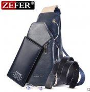 zefer是什么牌子zefer的包包怎么样zefer包包多少钱