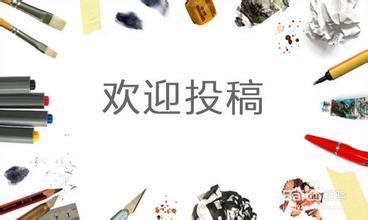 2016新手seo应该如何做高质量的外链