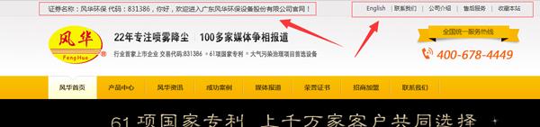 SEO新手迷惘期:接手一个网站要如何优化