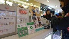 微信支付扩展至境外市场