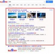互联网时代的企业网站推广方法