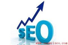 关于seo快速排名软件原理-网站流量引导的权重