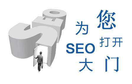 企业seo人员要学会分析思考,灵活运用seo原理