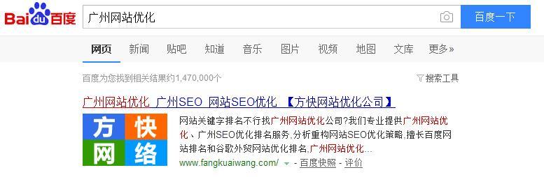 seo在搜索引擎新环境中应怎么做?