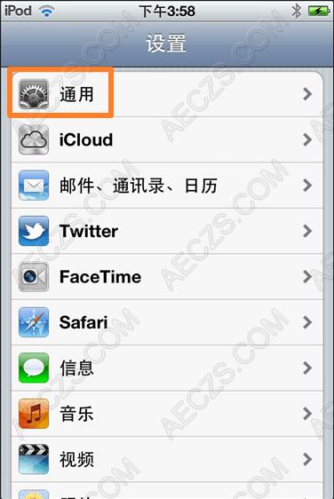 iPhone苹果手机设置VPN代理连接的方法