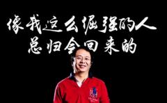 360变身中国企业欲打包回国,是回