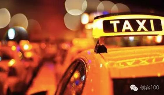 共享出行遇冷,滴滴转投出租车怀抱就能挣到钱吗?