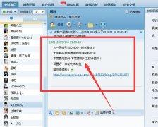 营销QQ年收入几十万自动来粉丝终极玩法