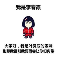 回顾中国三大黑客培训网站,探寻草根互联网风口!